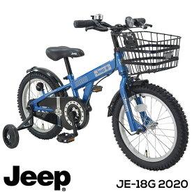 子供用自転車 JEEP ジープ 子ども自転車 18インチ 幼児用自転車 キッズバイク JE-18G 2020
