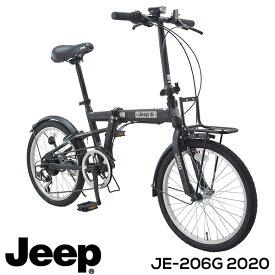折りたたみ自転車 JEEP ジープ 20インチ シマノ6段変速 折畳自転車 後輪リング錠 泥除け フロントキャリア バッテリーライト付属 JE-206G 2020【組立必要品】