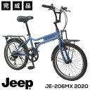 ミニベロ 小径自転車 BMXスタイル 極太タイヤ セミファットバイク 自転車 20インチ 完成品 シマノ6段変速 前後泥除け …