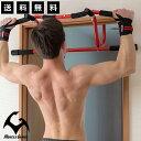プッシュアップバー トレーニング器具 フィットネス 腹筋 懸垂 腕立て プッシュアップ Muscle Genius マッスルジーニ…