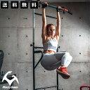 フィットネス トレーニング 腹筋 ハンギングレッグレイズ プッシュアップバー ぶら下がり健康器 懸垂 腕立て くびれ M…