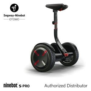 【4/30までポイント5倍】【1年保証付】セグウェイ式車両 Segway Ninebot セグウェイ ナインボット エス・プロ 本体 次世代乗り物 近未来型モビリティ Ninebot S-Pro