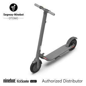 【5/31までポイント5倍】電動キックボード 1年保証付 セグウェイ ナインボット Segway Ninebot Kickscooter E22 折りたたみ式 電動キックボード 充電時間6hで航続距離22km