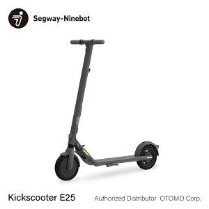 【7/30までポイント5倍】セグウェイ ナインボット電動キックボード 1年保証付 Segway Ninebot Kickscooter E25 最上位モデル 折りたたみ式 電動キックスクーター Fサス トリプルブレーキ フロントLEDラ