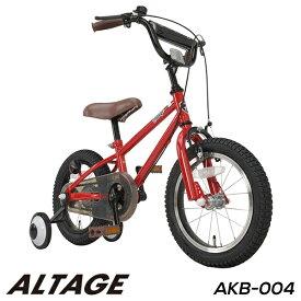 子供用自転車 14インチ 全4色 子供用BMX 補助輪 スタンド付き 子ども用自転車 幼児用自転車 ALTAGE アルテージ AKB-004 男女兼用【組立必要品】