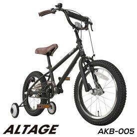 子供用自転車 16インチ 全4色 子供用BMX 補助輪 スタンド付き 子ども用自転車 幼児用自転車 ALTAGE アルテージ AKB-005 男女兼用【組立必要品】