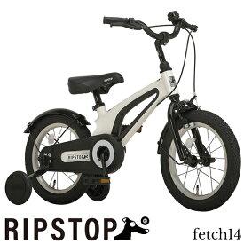 【1年保証付き】【アウトレットセール品(在庫処分品)】子供用自転車 14インチ 軽量 マグネシウムフレーム フルカバーチェーンケース 補助輪 RIPSTOP リップストップ RSK14-01 fetch【組立必要品】