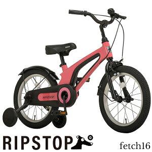 【ポイント10倍キャンペーン中!】子供用自転車 16インチ 軽量 マグネシウムフレーム フルカバーチェーンケース 補助輪 RIPSTOP リップストップ RSK16-01 fetch【組立必要品】
