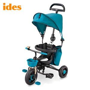 ides アイデス COMPO FIT2 コンポフィット2 ターコイズブルー 子供用 幼児用 三輪車 キッズバイク [RY]