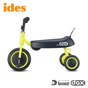ides アイデス D-bike dax ディーバイクダックス イエロー 子供用 幼児用 三輪車 キッズバイク [RY]