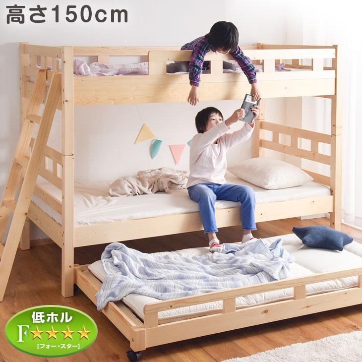 【送料無料】【大型商品】 木製 2段ベッド +キャスター付きベッド シングル パイン材 親子ベット ベッド 2段ベット 子供部屋 社員寮 学生寮 大人用 ベット 2段 二段 3段 三段ベッド 3段ベッド 3段ベット