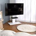 《送料無料》 壁寄せ テレビスタンド キャスター テレビ台 白 ホワイト 壁寄せテレビスタンド ロータイプ コーナー 32〜65型対応 壁寄せテレビ台 ブラウン テレビラック 背面収納 コード収納 キャスター付き 自立式 TVスタンド おしゃれ