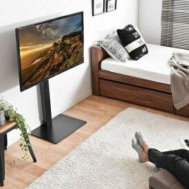 《送料無料》 壁寄せ テレビスタンド ロータイプ 首振り 最大65型対応 3段階 調節 壁寄せ テレビ台 自立式 おしゃれ スリム コーナー 薄型 配線隠し 伸縮 壁面 省スペース 65v 壁寄せテレビ台 移動可能 60v 55インチ