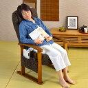 《送料無料》 リクライニングチェア 木製レバー式 ボリュームヘッド 高座椅子 リラックスチェア ポケット付き ハイバ…