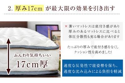 高密度コイル416個【送料無料】ボンネルコイルマットレスセミダブルマットボンネルマットスプリングマットベッドマットボンネルマットスプリングマットレススプリングホワイト片面仕様コイル