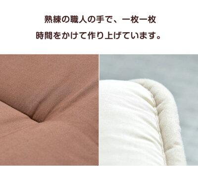 日本製ごろ寝マット60×1806つ折りマットレス長座布団