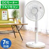 静音DCモーター扇風機
