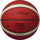 ネーム料無料 モルテンバスケットボール国際検定球 B7G5000 新素材