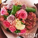 花 ギフト あす楽OK 楽天1位【選べる8色 フラワーギフト 季節の花を使ったお任せ 花束 または アレンジメント M】誕生日 結婚記念日 還…