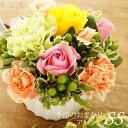 あす楽 【★楽天1位★季節の花を使ったお任せアレンジメントSS】誕生日 バースデー birthday プレゼント 花 ギフト フラワーギフト 祝…