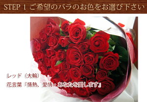 誕生日・結婚記念日・還暦!メッセージカード無料!豪華赤いバラの花束10本