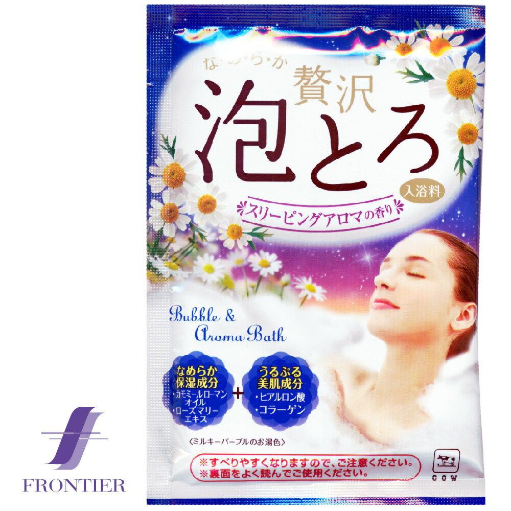お得なセット☆牛乳石鹸 お湯物語 贅沢泡とろ 入浴料 スリーピングアロマの香り 12個セット