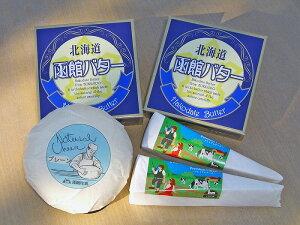 【ふるさと納税】ナチュラルチーズ&函館缶バターセット[7519395]