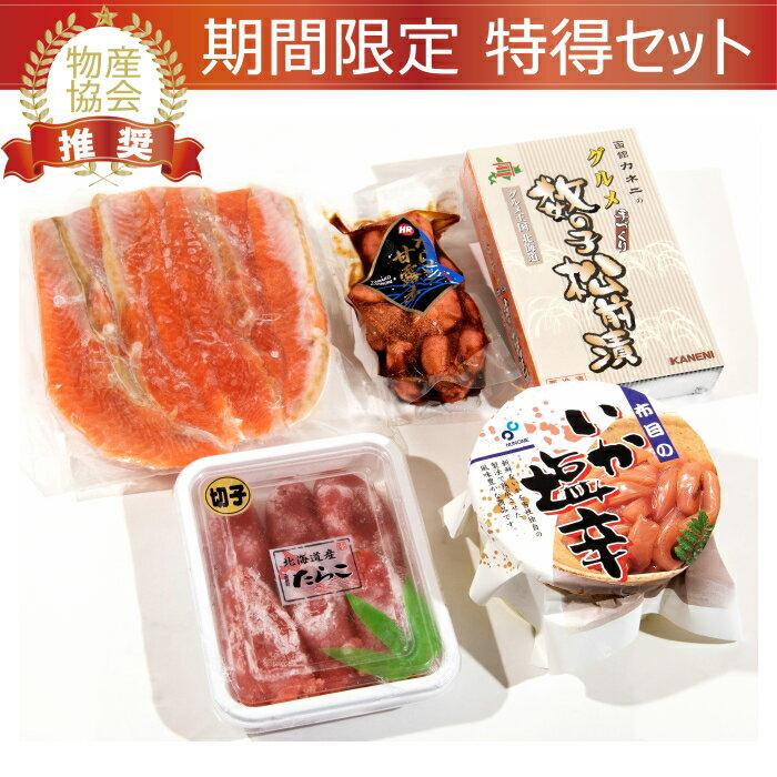 【ふるさと納税】オリジナル晩御飯セットA[4614307]
