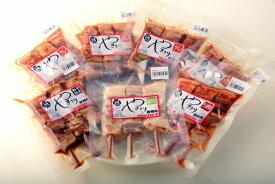 【ふるさと納税】ハセガワストア 調理済み冷凍やきとり 4種詰め合わせ 7袋(豚精肉21本)[11559798]