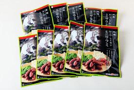 【ふるさと納税】函館カール・レイモン ミニサラミ10個セット[7686847]