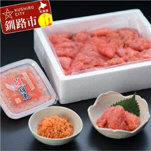 【ふるさと納税】たらこ[特]切子1kg&鮭明太90g Ka405-A060
