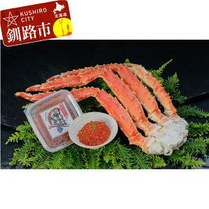 【ふるさと納税】【ジューシーな蟹肉とイクラのコラボ!】タラバガニ脚600g&いくら醤油漬け90g Ka405-C024