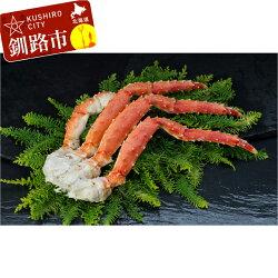 【ふるさと納税】【蟹の王様!】ボイルタラバガニ脚1.0kg