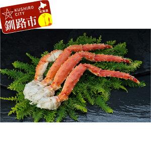 【ふるさと納税】【蟹の王様!】ボイルタラバガニ脚1.0kg Ka405-C026