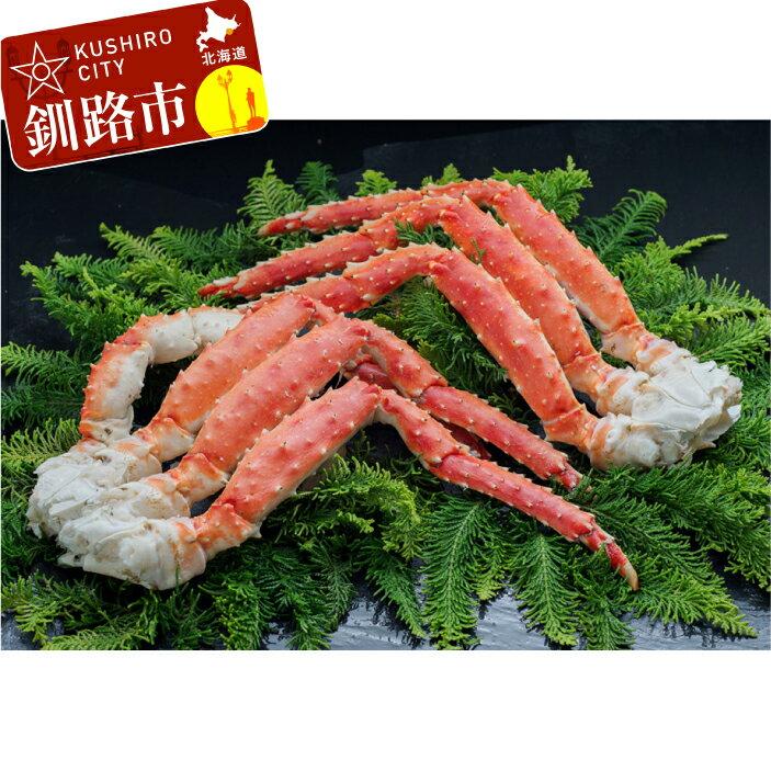 Ka405-D017【ふるさと納税】【蟹の王様!】ボイルタラバガニ脚800g×2【合計1.6kg!】