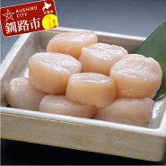 【ふるさと納税】【お刺身用】帆立貝柱(玉冷凍)500g