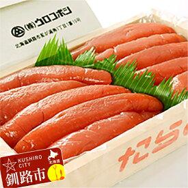 【ふるさと納税】釧路ウロコボシ たらこ1kg入 Ku105-C040
