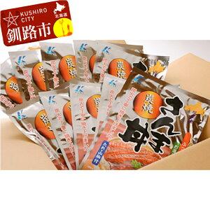 【ふるさと納税】炭火焼さんま丼(1枚入)×10袋セット Ku103-A105