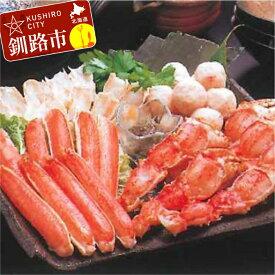 【ふるさと納税】かに鍋セット Ka405-B100