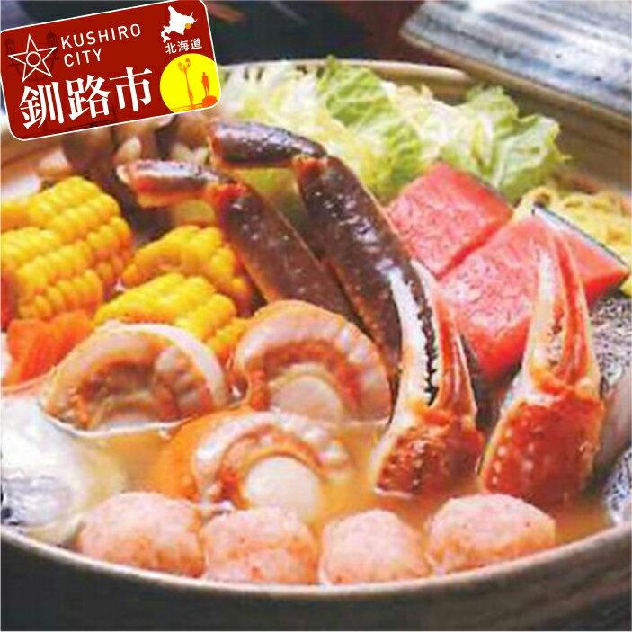 Ka405-P012【ふるさと納税】海鮮味噌バター鍋セット