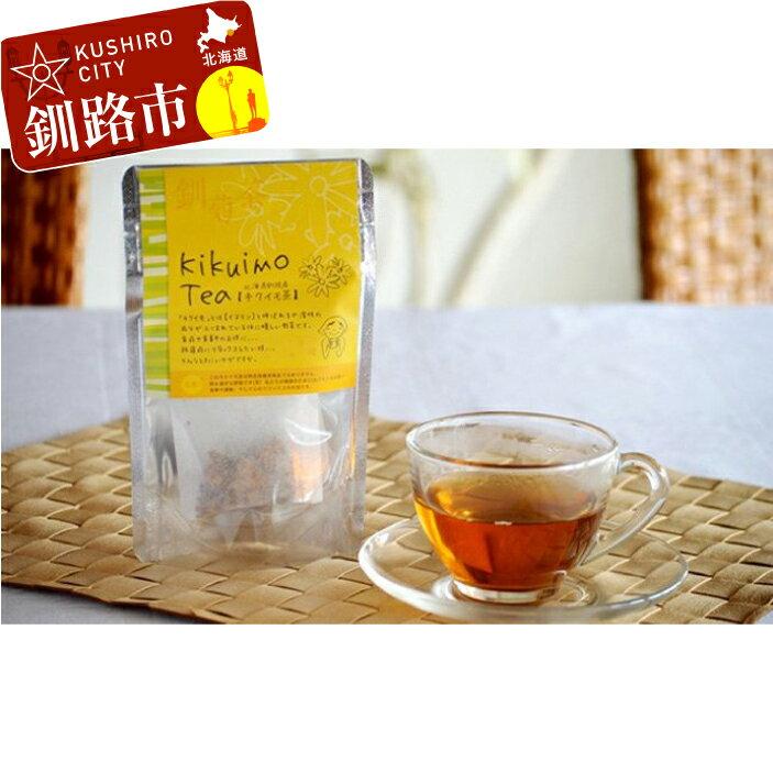 Hu101-A071【ふるさと納税】北海道釧路市産「キクイモ茶」30日分(60杯分)
