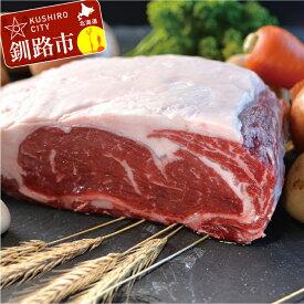【ふるさと納税】【これぞ北海道産 極上赤身肉】阿寒モルト牛サーロインステーキA 230g×3枚 O101-B005