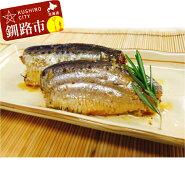 Ma101-P019【ふるさと納税】釧路の大羽いわし味付・味噌煮12缶セット