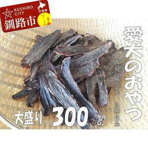 【ふるさと納税】えぞ鹿肉ジャーキー300g(自然食材ペットの健康を考えた無添加おやつ) Ta502-A179