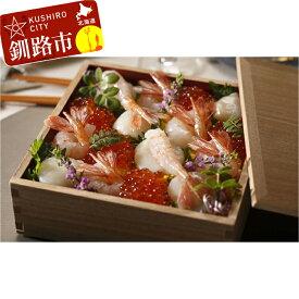 【ふるさと納税】いくら・ほたて・ボタン海老セット(海鮮丼に美味!北海道産山わさび付) Ho205-C022