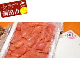 【ふるさと納税】切れ子塩たらこ Ka101-A229