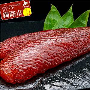【ふるさと納税】北海道産・秋鮭塩筋子 Ta503-C170 ふるさと納税 筋子 魚卵