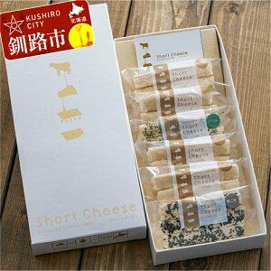 【ふるさと納税】ショートチーズ シングル3箱セット Ko303-A104