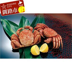 【ふるさと納税】北海道産 冷凍ボイル毛がに 2尾(800g〜900g) Ku203-Q056