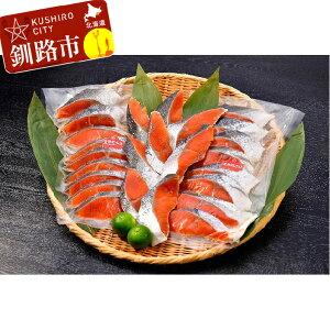 【ふるさと納税】紅鮭切り身500g×8袋 Ta605-Q064